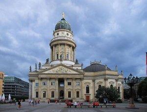 Фото Немецкий собор