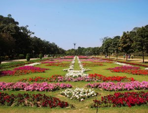 Джилани Парк