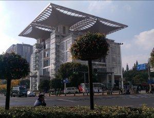 Шанхайский выставочный центр городского планирования