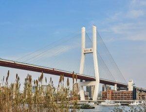 Мост Нанпу
