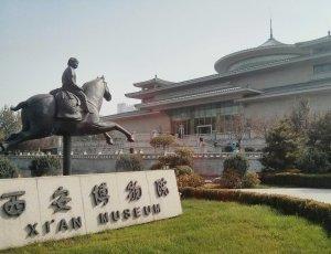 Большой Музей в Сиане