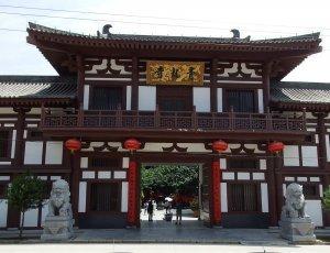 Храм Цинлун