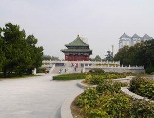 Парк Синьсин Сингун