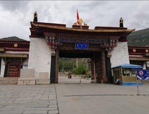 Храм Най-Юнга