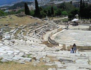 Древнегреческий театр Диониса