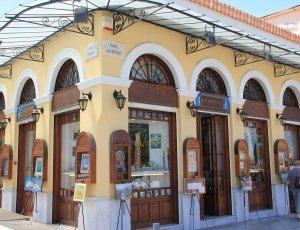 Старый музей Акрополя