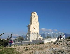 Памятник Филопаппу