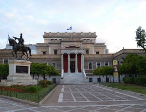 Старое здание парламента