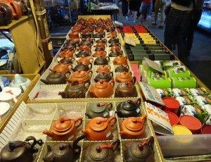 Ночной Рынок Раохе