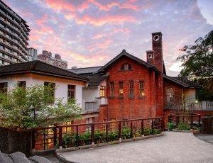 Музей горячих источников Бэйтоу
