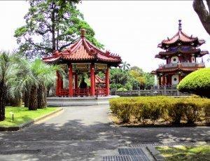 Мемориальный парк 228 Peace