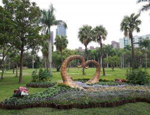 Парк Даань