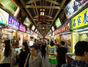 Ночной рынок Huaxi Street