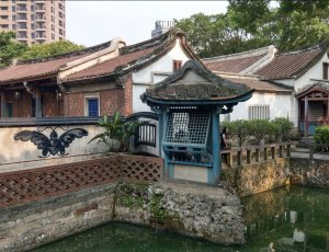 Семейный сад Линь Юаня