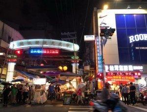 Ночной рынок Linjiang Street