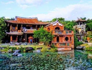 Исторический дом и музей Линь Тай