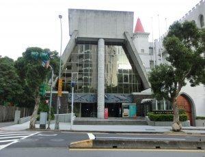 Музей аборигенов Формозы «Shung Ye»