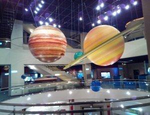 Астрономический музей Тайбэя