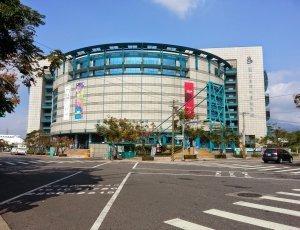 Национальный научно-образовательный центр Тайван