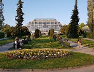 Ботанический сад и музей