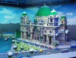 Фото Развлекательный центр «LEGOLAND Discovery»