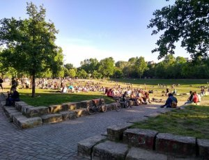 Парк Гёрлицер