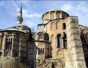 Фото Монастырь Хора: Музей Карие