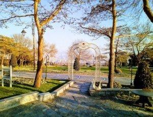 Холм Большая Чамлыка