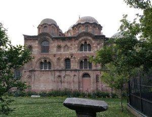 Церковь Богородицы Паммакаристы
