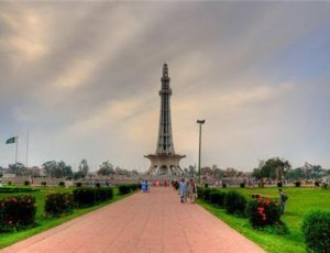 Минар-э-Пакистан