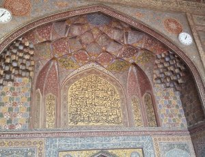 Делийские ворота