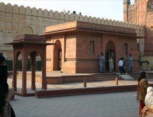 Гробница Алламы Мухаммеда Икбала