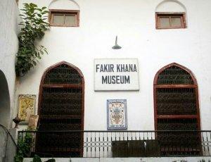 Музей Факир Хана