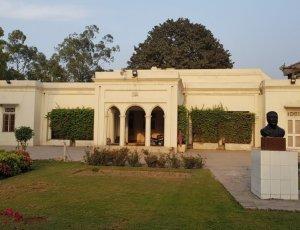Музей Алламы Икбала