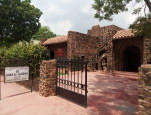 Музей Шакира Али