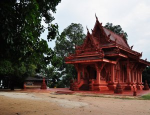 Фото Wat Ratchathammaram