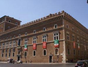 Дворец Палаццо Венеция