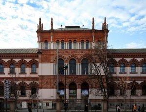 Фото Городской музей естествознания