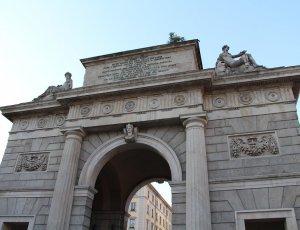 Ворота Гарибальди