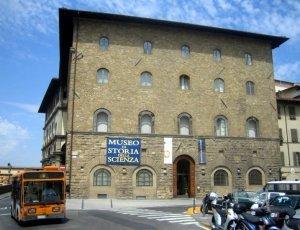 Музей Галилео