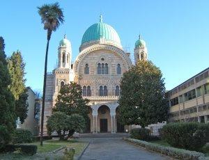 Большая синагога Флоренции