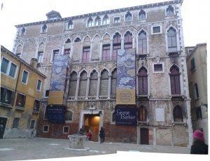 Художественный музей Fortuny Palace