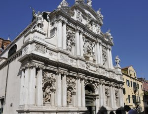 Церковь Санта-Мария-дель-Джильо