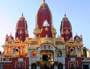 Храм Шри Лакшми Нараяна