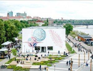 Варшавский Музей Современного Искусства