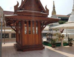 Храм Интхаравихан