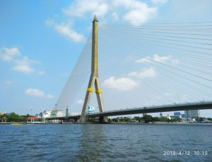Фото Мост Рамы VIII
