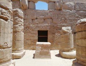Храм Хонсу
