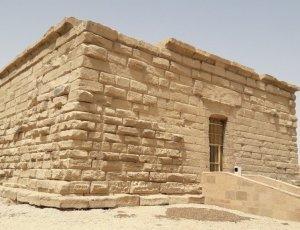 Храм Дейр-эль-Шелвит
