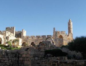 Фото Башня Давида